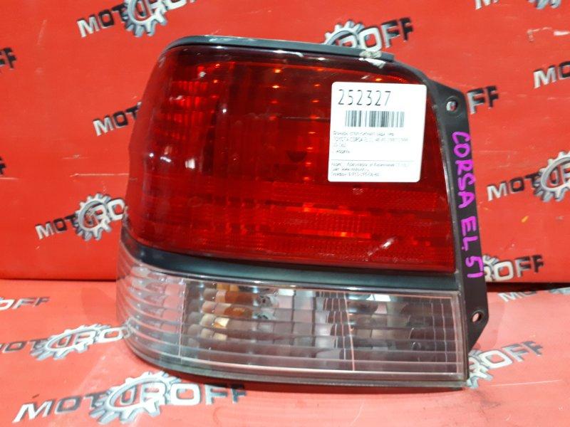 Фонарь (стоп-сигнал) Toyota Corsa EL51 4E-FE 1997 задний левый (б/у)