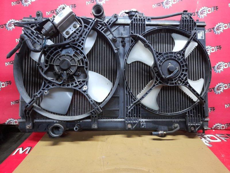 Радиатор двигателя Mitsubishi Galant EA1A 4G93 1996 (б/у)