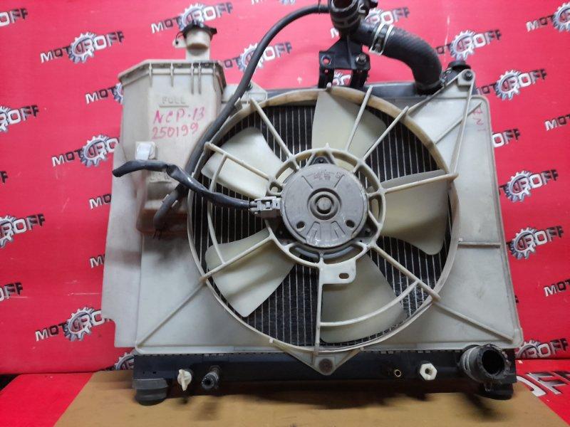 Радиатор двигателя Toyota Vitz NCP10 2NZ-FE 1999 (б/у)