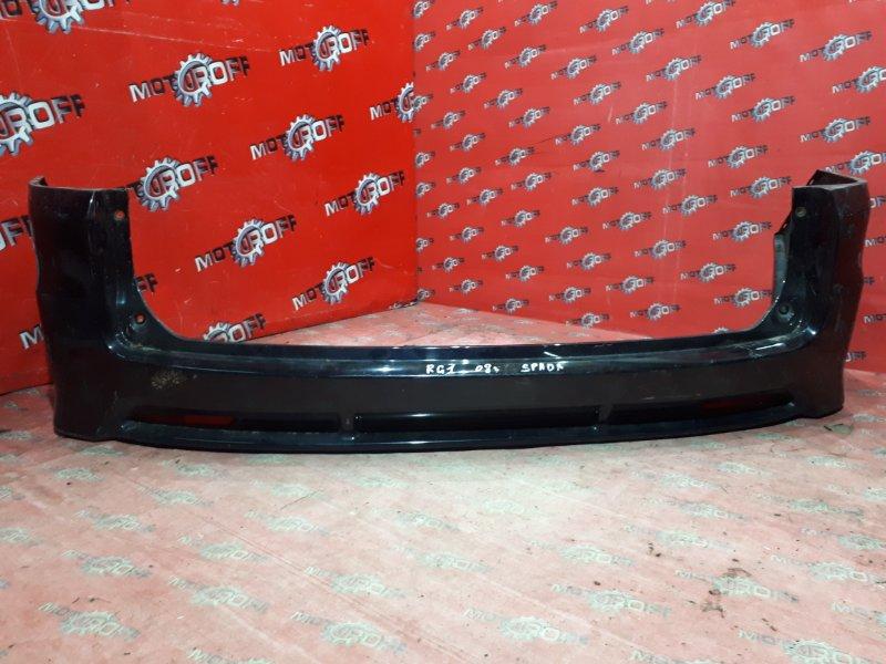 Бампер Honda Stepwgn RG1 K20A 2007 задний (б/у)