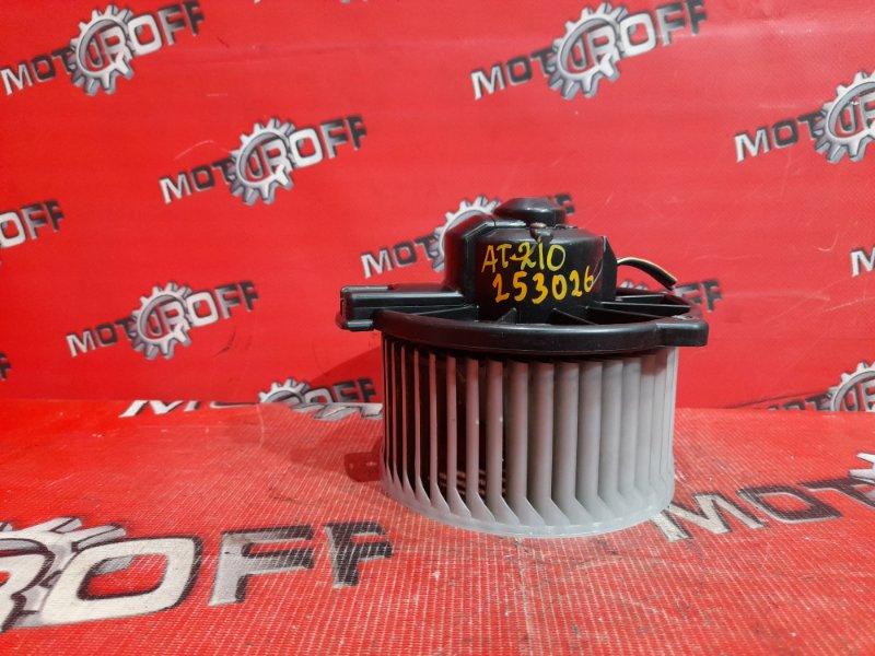 Вентилятор (мотор отопителя) Toyota Carina AT212 5A-FE 1996 (б/у)