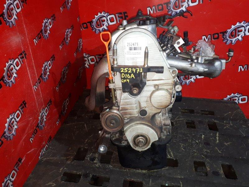Двигатель Honda Hr-V GH4 D16A 1998 (б/у)