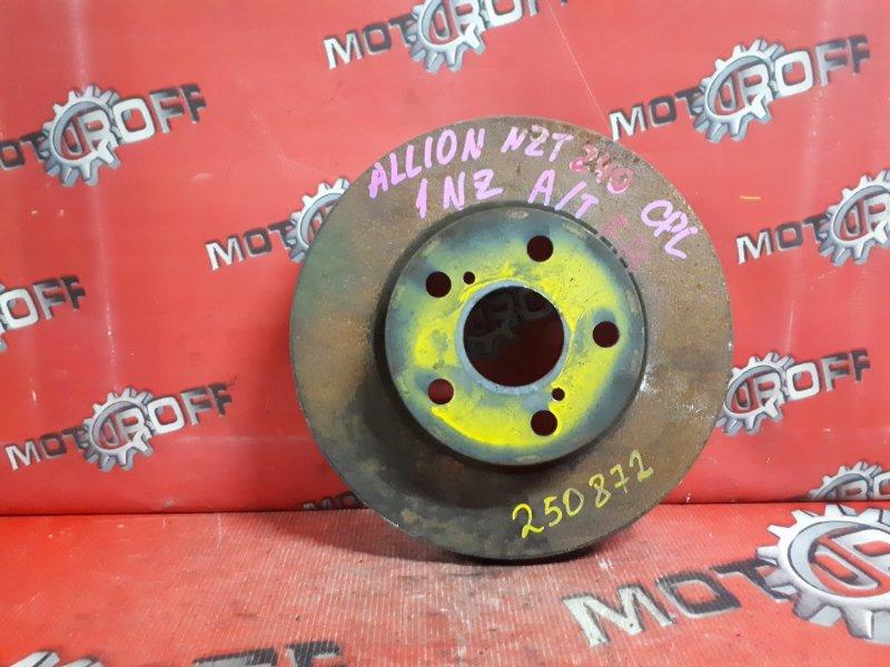 Диск тормозной Toyota Allion NZT240 1NZ-FE 2001 передний (б/у)