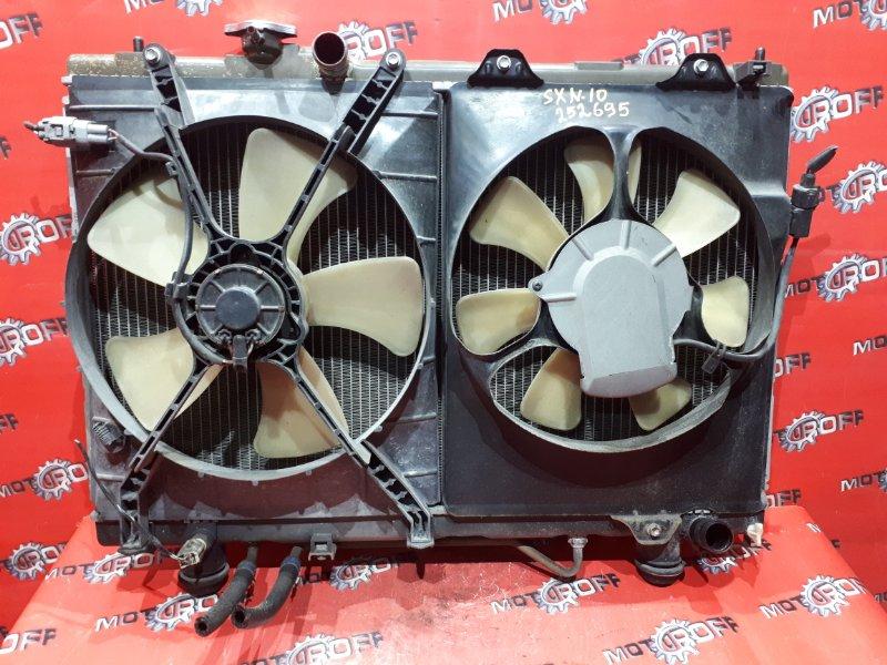 Радиатор двигателя Toyota Nadia SXN10 3S-FE 1998 (б/у)