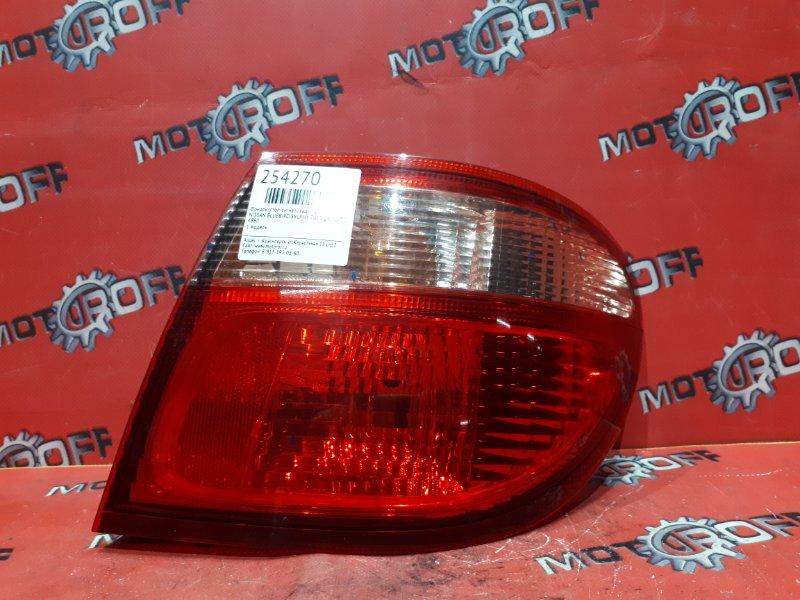 Фонарь (стоп-сигнал) Nissan Bluebird Sylphy TG10 QR20DD 2000 задний правый (б/у)