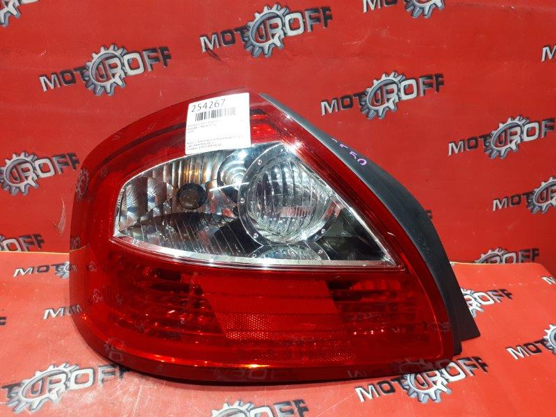 Фонарь (стоп-сигнал) Nissan Cima HF50 VQ30DET 2001 задний левый (б/у)