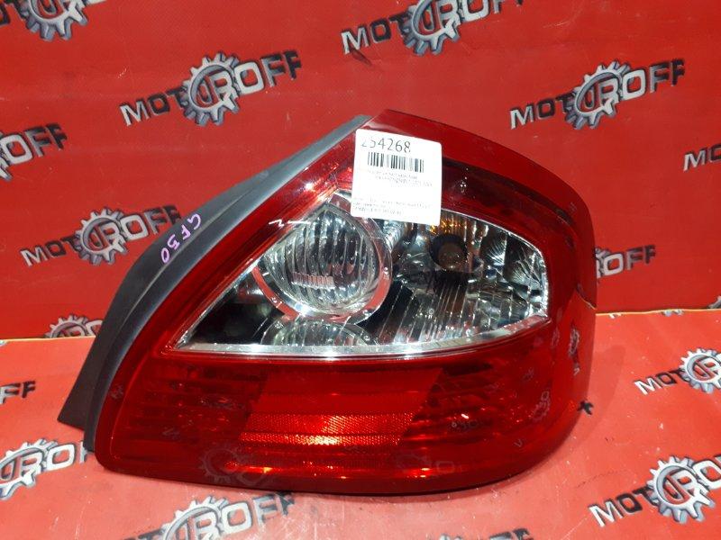 Фонарь (стоп-сигнал) Nissan Cima HF50 VQ30DET 2001 задний правый (б/у)
