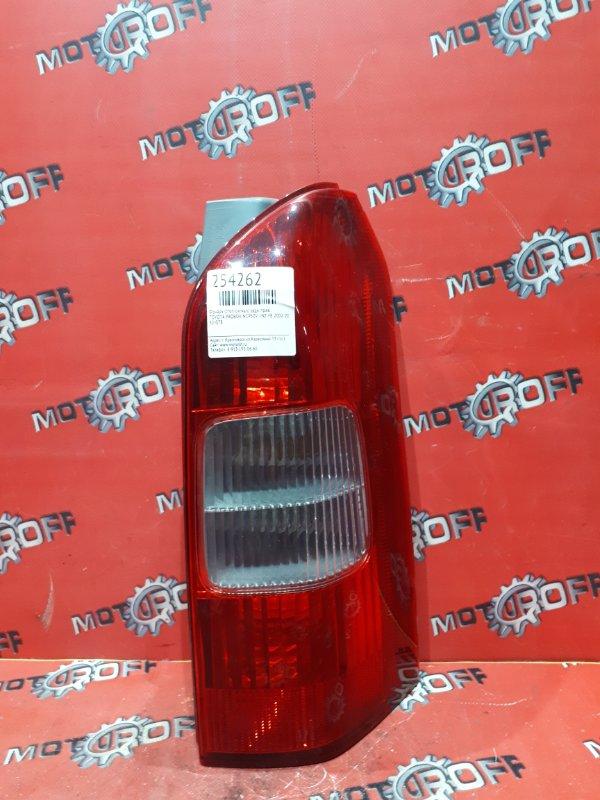 Фонарь (стоп-сигнал) Toyota Probox NCP50V 2NZ-FE 2002 задний правый (б/у)
