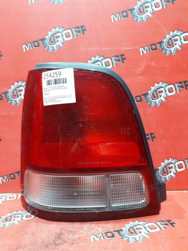 Фонарь (стоп-сигнал) Honda Logo GA3 D13B 1998 задний левый (б/у)