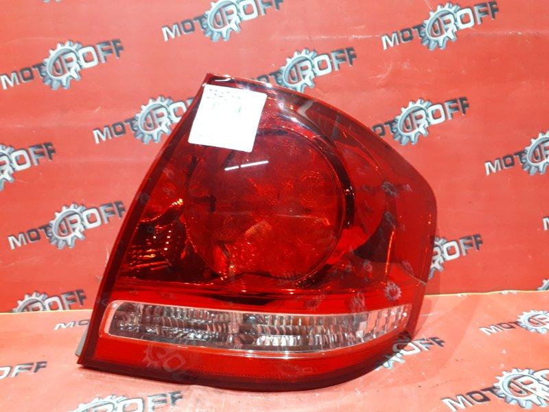 Фонарь (стоп-сигнал) Toyota Allion NZT240 1NZ-FE 2004 задний правый (б/у)