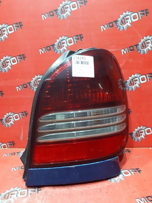 Фонарь (стоп-сигнал) Toyota Corolla Spacio AE111N 4A-FE 1999 задний правый (б/у)