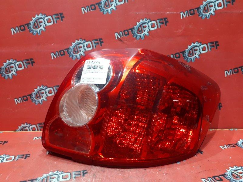 Фонарь (стоп-сигнал) Toyota Auris NZE151H 1NZ-FE 2006 задний правый (б/у)