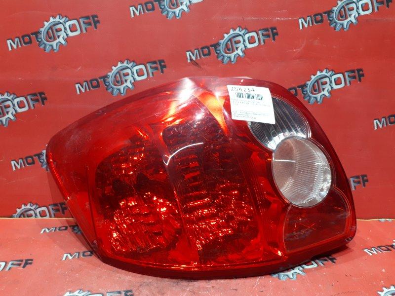 Фонарь (стоп-сигнал) Toyota Auris NZE151H 1NZ-FE 2006 задний левый (б/у)
