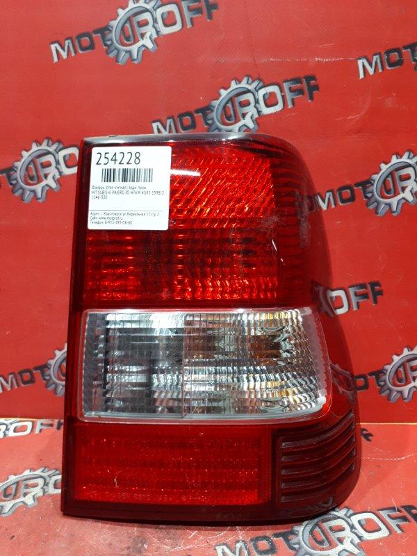 Фонарь (стоп-сигнал) Mitsubishi Pajero Io H76W 4G93 1998 задний правый (б/у)