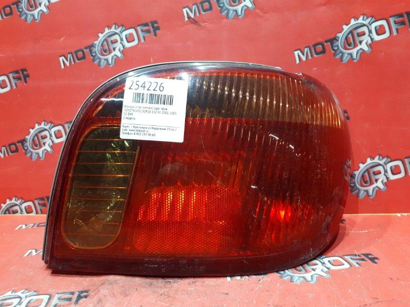 Фонарь (стоп-сигнал) Toyota Vitz SCP10 1SZ-FE 2001 задний правый (б/у)