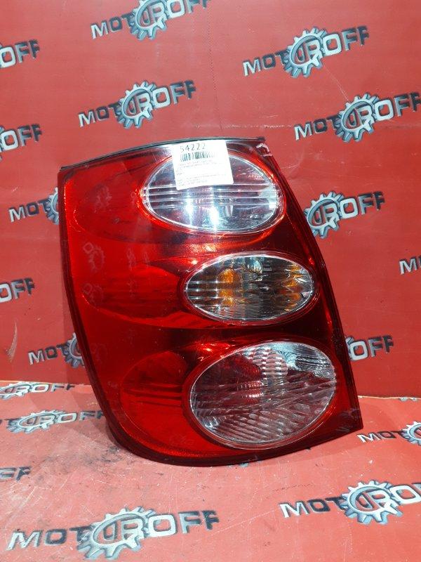Фонарь (стоп-сигнал) Toyota Nadia SXN10 3S-FE 1998 задний левый (б/у)