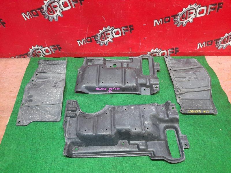 Защита двс Toyota Allion ZZT240 1ZZ-FE 2001 (б/у)