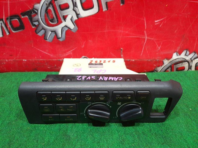 Блок управления климат-контролем Toyota Camry SV32 3S-FE 1990 (б/у)