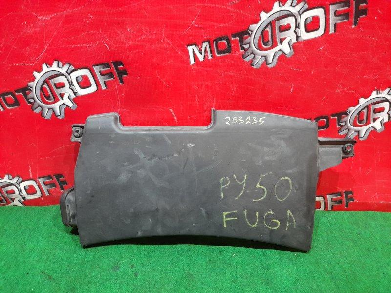 Воздухозаборник Nissan Fuga PY50 VQ35DE 2004 (б/у)