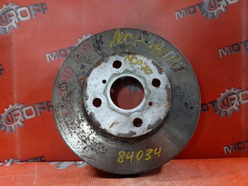 Диск тормозной Toyota Will Cypha NCP70 2NZ-FE 2002 передний (б/у)