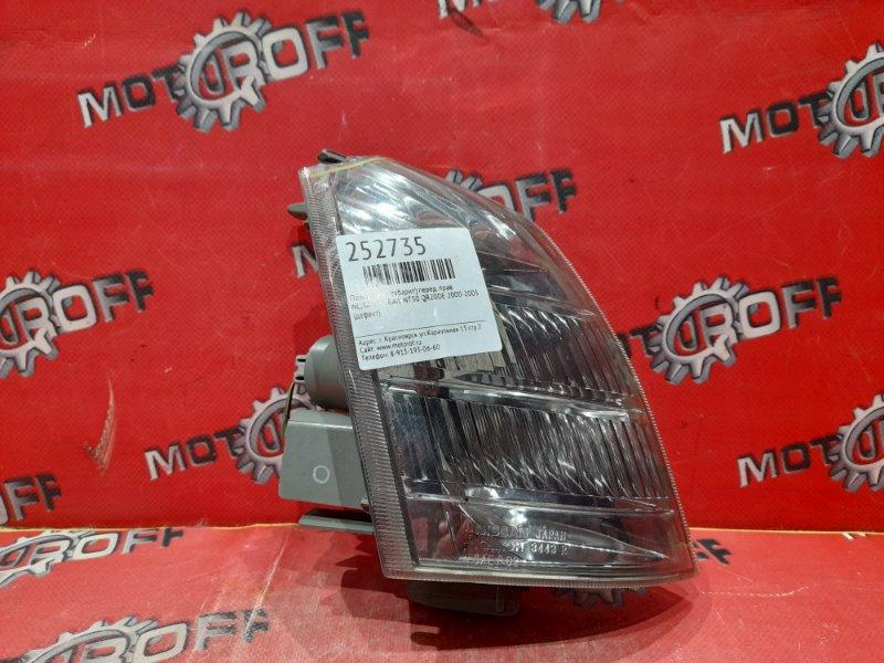 Поворотник (габарит) Nissan X-Trail NT30 QR20DE 2000 передний правый (б/у)