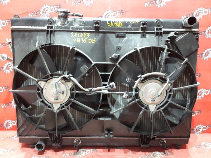 Радиатор двигателя Nissan Fuga PY50 VQ35DE 2004 (б/у)