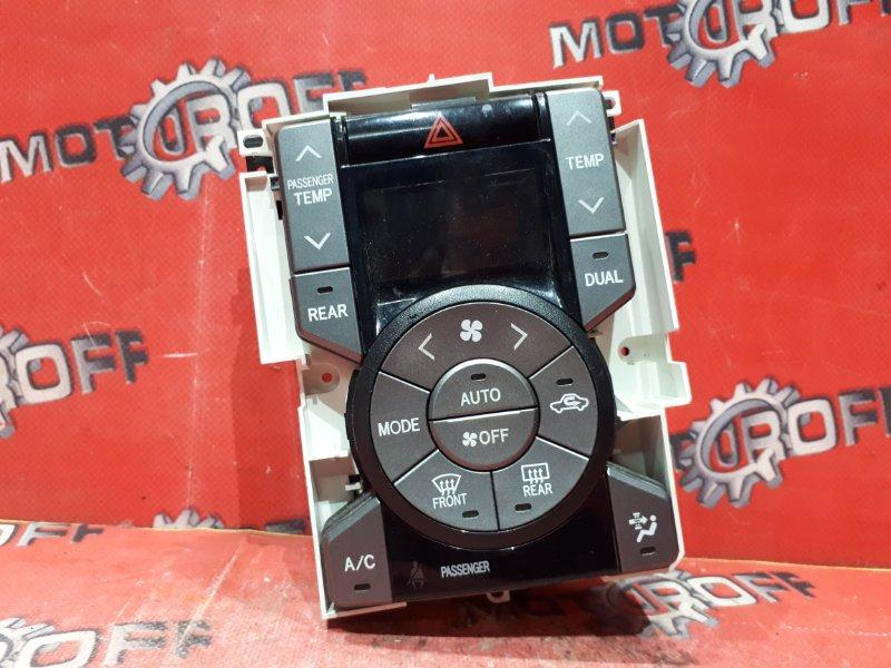 Блок управления климат-контролем Toyota Voxy ZRR70G 3ZR-FE 2007 (б/у)