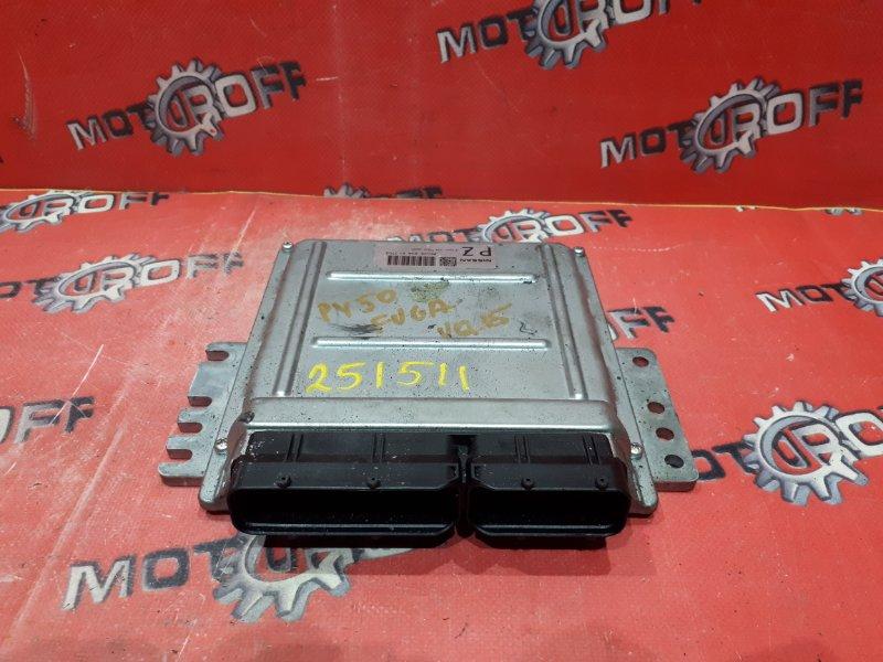 Компьютер (блок управления) Nissan Fuga PY50 VQ35DE 2004 (б/у)