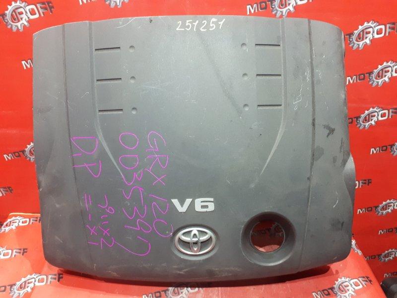 Крышка на двигатель декоративная Toyota Mark X GRX120 4GR-FSE 2004 (б/у)