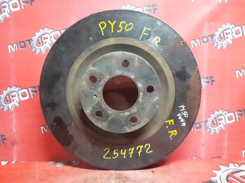 Диск тормозной Nissan Fuga PY50 VQ35DE 2004 передний (б/у)