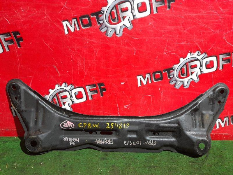 Балка поперечная Mazda Premacy CP8W FP-DE 1999 передняя (б/у)