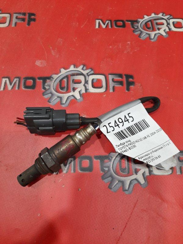 Лямбда-зонд Toyota Passo KGC10 1KR-FE 2004 (б/у)