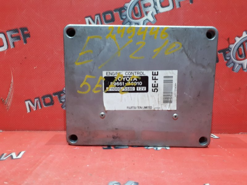 Компьютер (блок управления) Toyota Raum EXZ10 5E-FE 1997 (б/у)