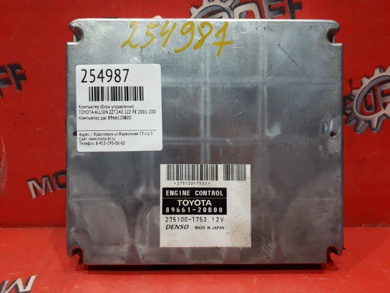 Компьютер (блок управления) Toyota Allion ZZT240 1ZZ-FE 2001 (б/у)
