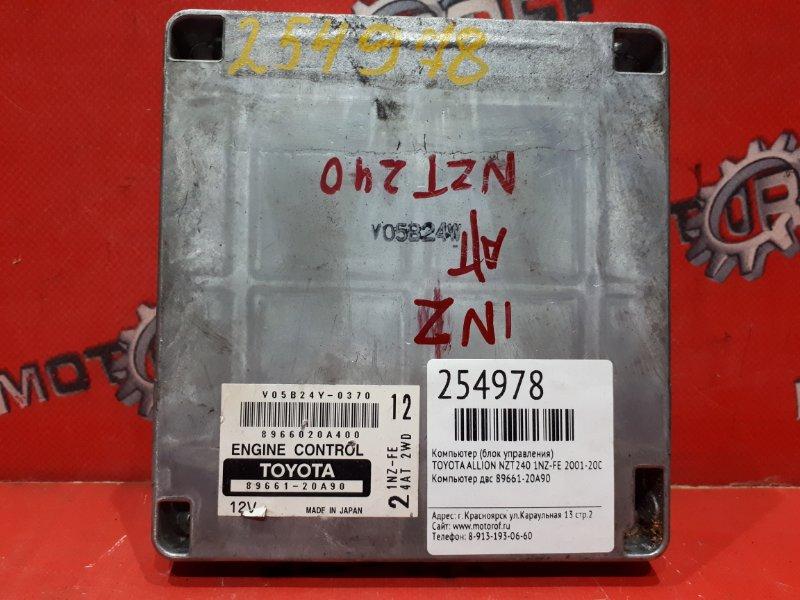Компьютер (блок управления) Toyota Allion NZT240 1NZ-FE 2001 (б/у)