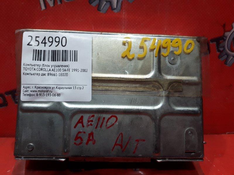 Компьютер (блок управления) Toyota Corolla AE100 5A-FE 1991 (б/у)