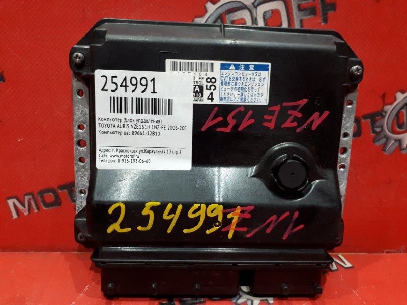 Компьютер (блок управления) Toyota Auris NZE151H 1NZ-FE 2006 (б/у)