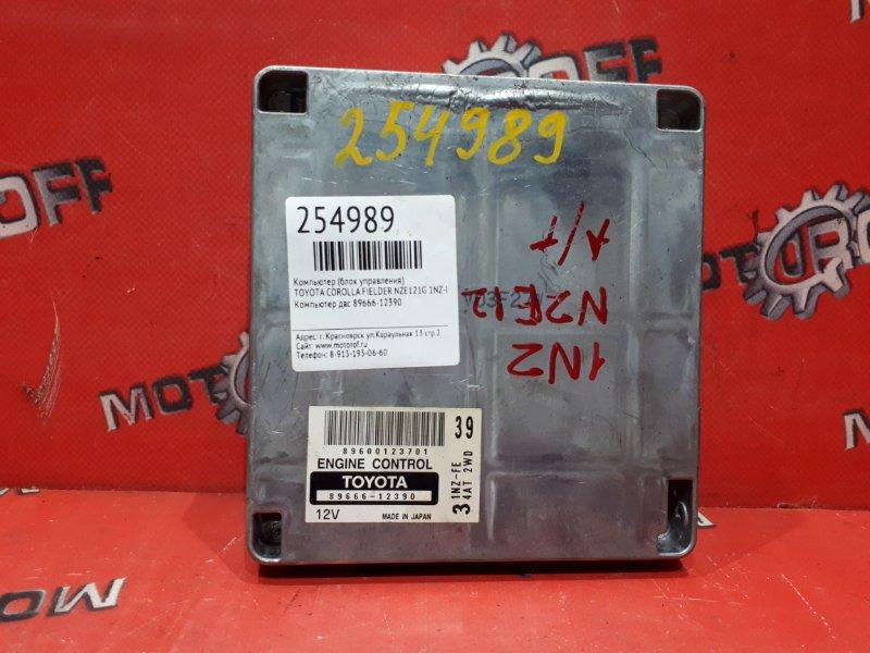 Компьютер (блок управления) Toyota Corolla Fielder NZE121G 1NZ-FE 2000 (б/у)