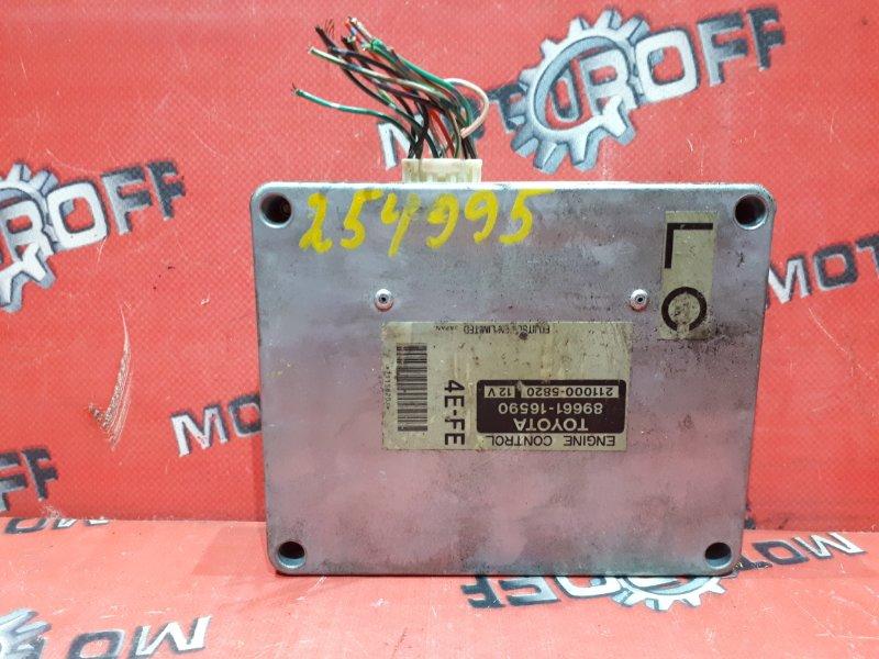 Компьютер (блок управления) Toyota Corsa EL51 4E-FE 1994 (б/у)