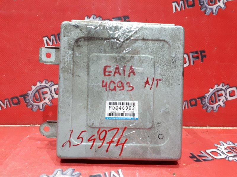 Компьютер (блок управления) Mitsubishi Galant EA1A 4G93 1996 (б/у)