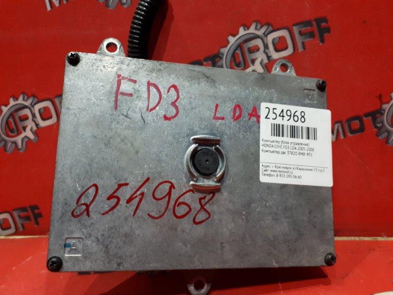 Компьютер (блок управления) Honda Civic FD3 LDA 2005 (б/у)