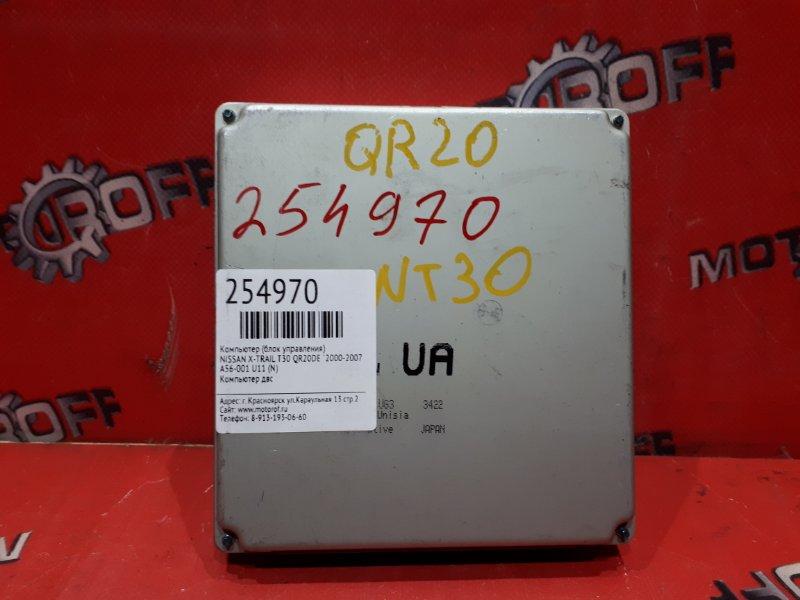 Компьютер (блок управления) Nissan X-Trail T30 QR20DE `2000 (б/у)