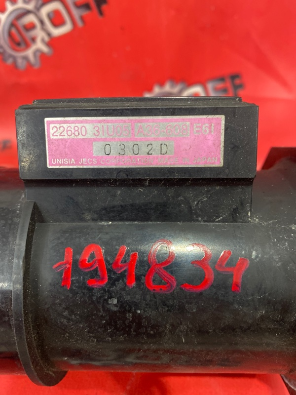 Расходомер (датчик расхода воздуха) Nissan Cefiro A33 VQ30DE 1996 (б/у)