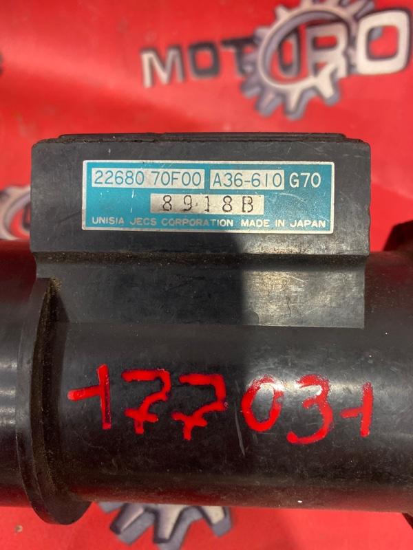 Расходомер (датчик расхода воздуха) Nissan Rnessa JNU30 KA24DE (б/у)