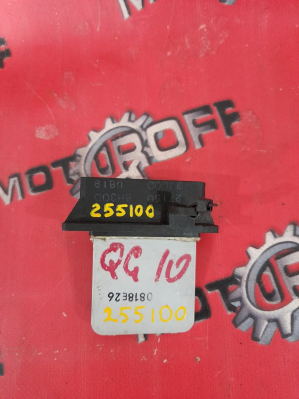 Реостат печки Nissan Bluebird Sylphy QG10 QG18DE 2000 (б/у)
