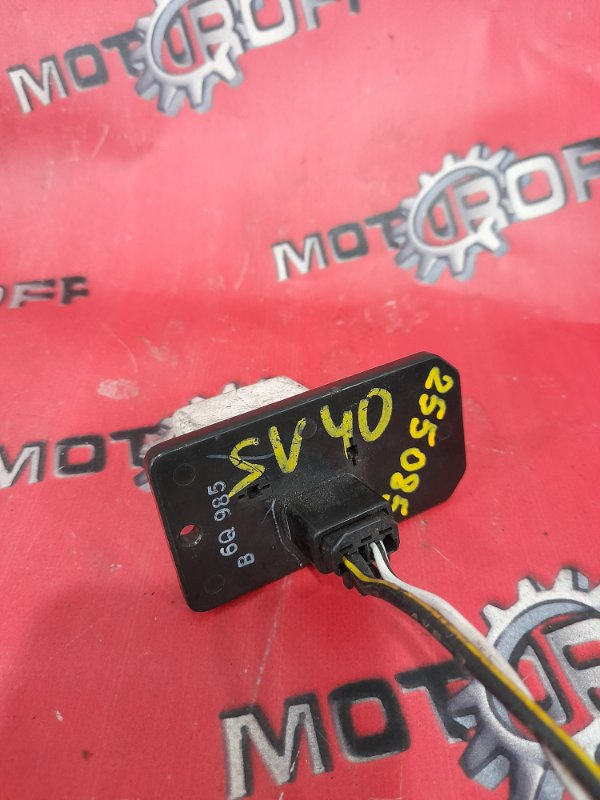 Реостат печки Toyota Vista SV41 4S-FE 1994 (б/у)