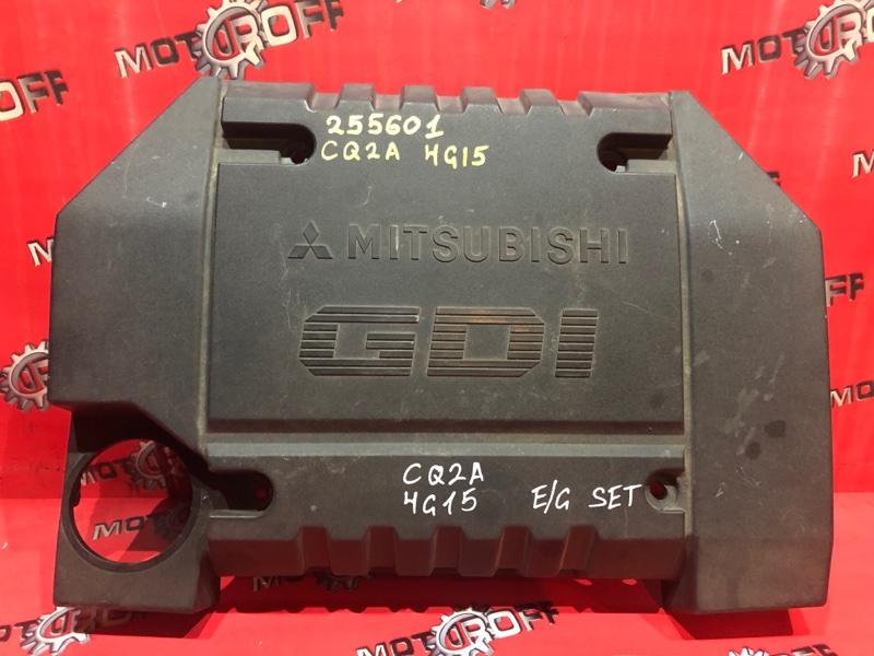 Крышка на двигатель декоративная Mitsubishi Dingo CQ2A 4G15 1998 (б/у)