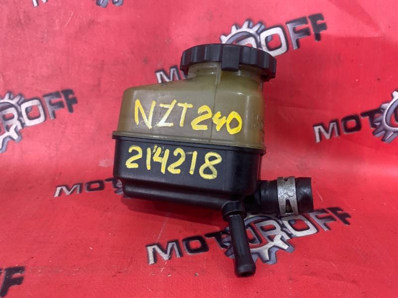Бачок гидроусилителя Toyota Allion NZT240 1NZ-FE 2001 (б/у)