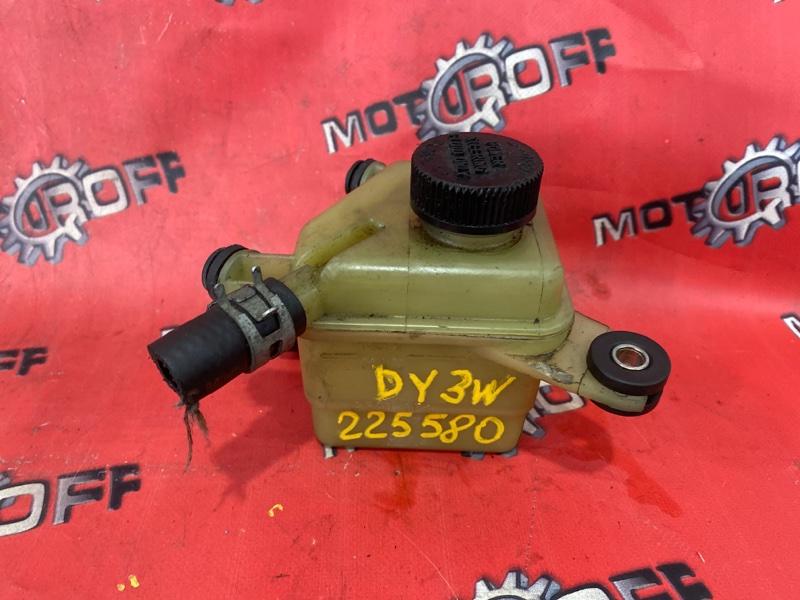Бачок гидроусилителя Mazda Demio DY3W ZJ-VE 2002 (б/у)
