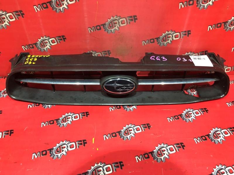 Решетка радиатора Subaru Impreza GG2 EJ15 2002 (б/у)